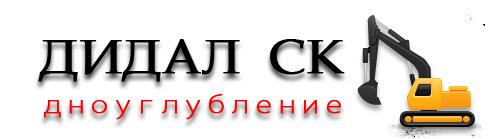 ДИДАЛ СК